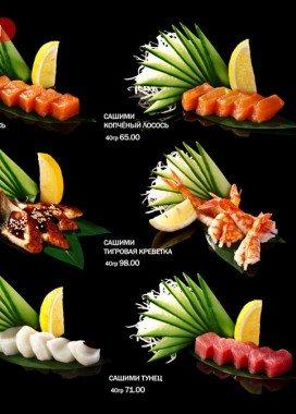 Сушими
