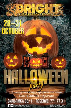 Happy Halloween!! ????