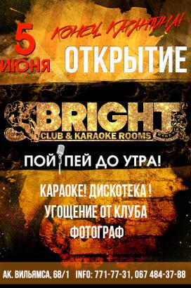 Открытие Bright Club & Karaoke Rooms